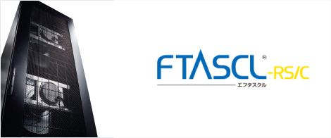 FTASCL®-RS/C