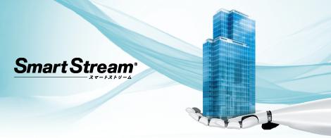 空調のエネルギーコストをIoTで削減するSmartStream